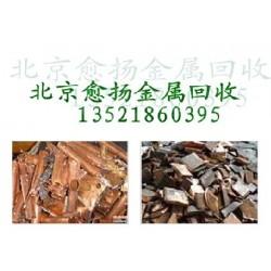 北京电缆回收 电缆电线价格行情 13693350692高价回收电缆