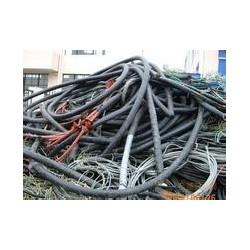 上海电缆回收常熟回收二手电缆电线价格