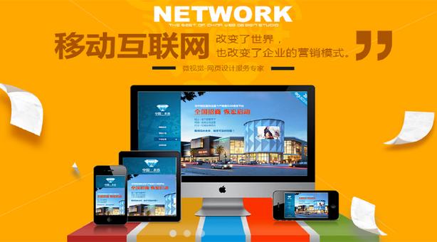 天津建站公司